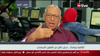 قراءة حول العلاقات المصرية العراقية .. العزب الطيب الطاهر