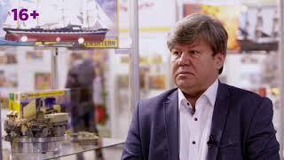 """Компания """"ЗВЕЗДА"""" о выставке детских товаров KIDS RUSSIA"""