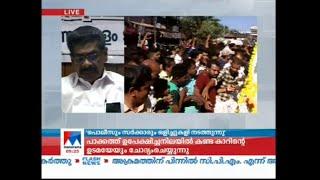 Mullappally Ramachandran press meet