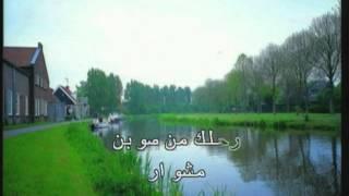 Arabic Karaoke Fairouz Tayr el werwar MS