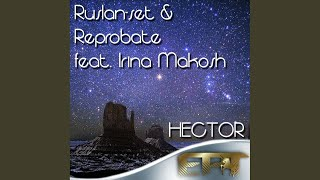 Hector (Omauha Remix)