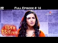 Dil Se Dil Tak - 16th February 2017 - दिल से दिल तक - Full Episode (HD)