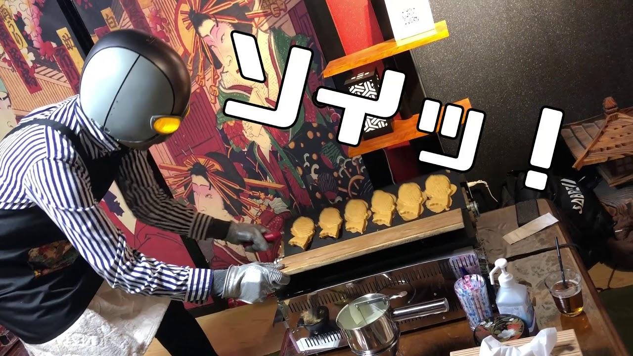 【調理】たい焼きを焼いたよ!【実習】
