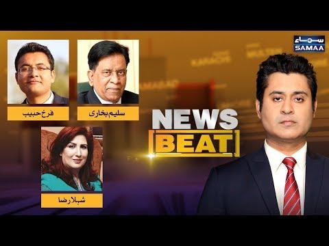 Karachi ke masail | News Beat | SAMAA TV | 14 September 2019