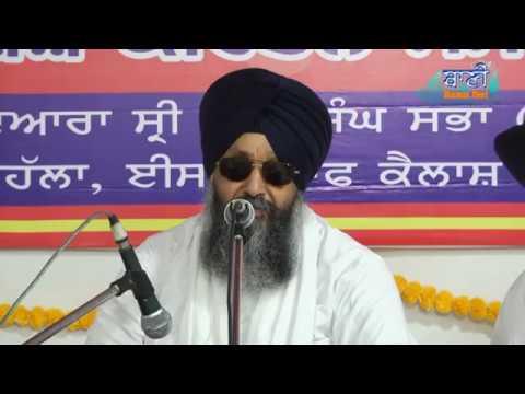 Bhai-Lakhwinder-Singh-Ji-Darbar-Sahib-At-Prakash-Mohalla-E-O-K-On-28-April-2018