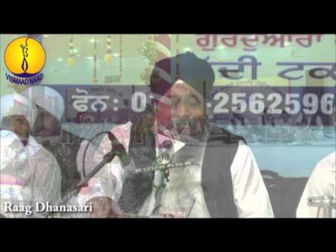 Raag Dhanasri : Bhai Davinder Singh ji Bodal : AGSS 2014