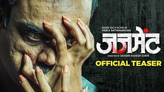 Judgement | Official Teaser | Tejashree Pradhan, Mangesh Desai | 24th May 2019