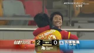 玉田圭司選手の約5年間の名古屋グランパスでのプレーの軌跡を辿ってみま...