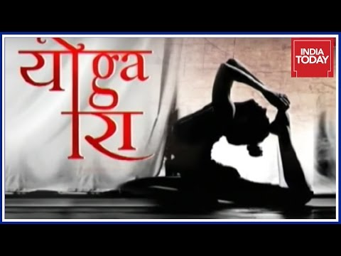 Yoga Ira: Yoga For Everyday Life