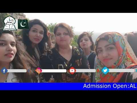 Tour of ISLAMABAD 2019 | AL Muslim Academy