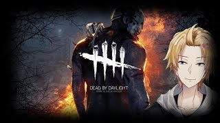 [LIVE] 【Dead by Daylight】ささげよ