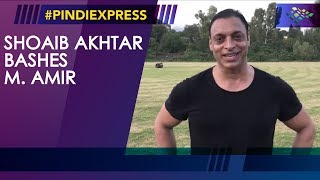 Shoaib Akhtar | Rohit Should Play! | Disappointed With Amir | News
