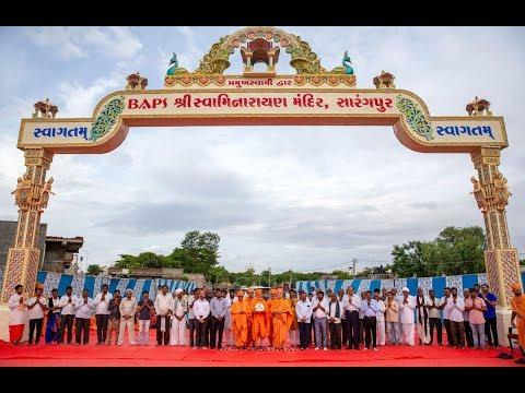 Guruhari Darshan 13 Jul 2018, Sarangpur, India