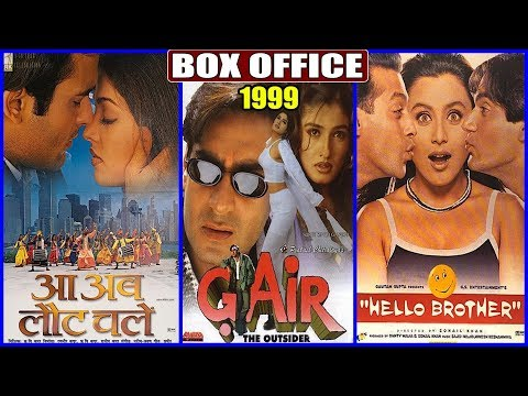 Aa Ab Laut Chalen, Gair & Hello Brother 1999 Movie Budget, Box Office Collection And Verdict