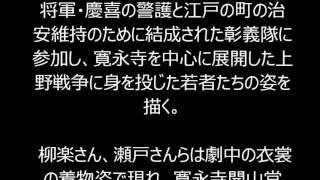 """柳楽優弥、門脇麦への""""ストーカー""""前科を告白し「今回はしてない!」"""