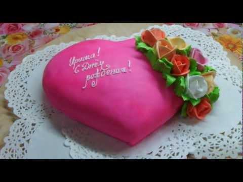 Торт для подруги кулинарный рецепт