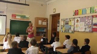 School 35_Экологический урок 4-Б класс_2017