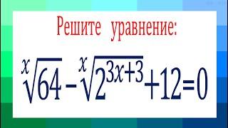 Показатель корня должен быть натуральным числом ★ Лишние корни ★ Решите уравнение
