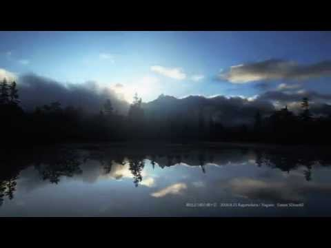 Phillip Glass, Violin Concerto, 2nd Movement.