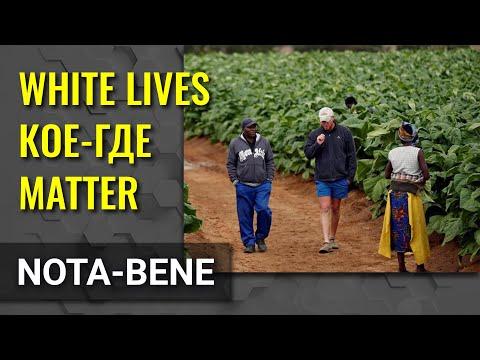 Правительство Зимбабве согласилось выплатить 3,5 миллиарда долларов компенсации белым фермерам