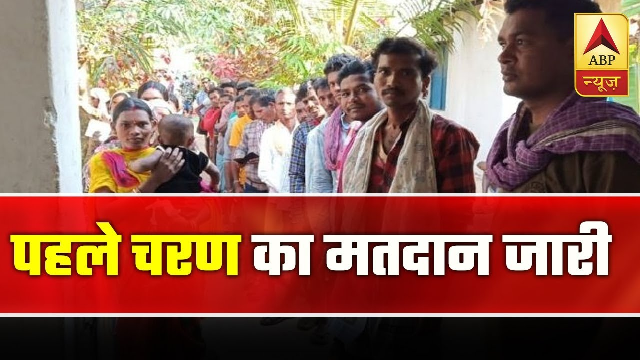 Lok Sabha Elections 2019: Full Coverage Of 12 Noon | ABP News