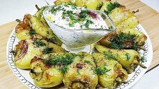 Самая смачная Закуска! Простой Перец в духовке по Крымски.  Никогда не остается!