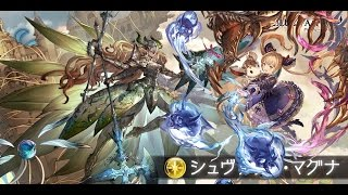 [Granblue Fantasy] Luminiera Omega (Chevalier Magna) Solo (Mystic, Luna)