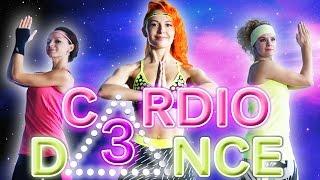 CARDIO DANCE 3 ▲ Танцевальное кардио | Упражнения для рук | Аэробика для похудения дома