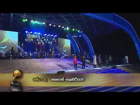 Ekama Irak Yata - Sri Lanka Matha (B&S)