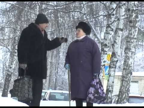 Льготы пенсионерам по налогу на недвижимость в белгородской области