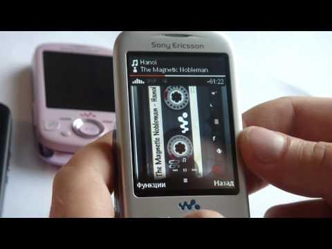 Sony Ericsson Zylo Themes