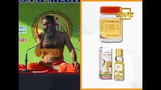 Patanjali Medha Vati & Divya Badam Rogan (Almond Oil) | Patanjali Ayurved