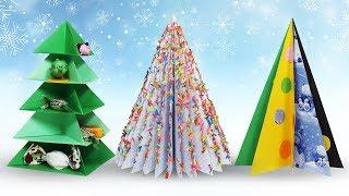 ТОП 3 #ЕЛКИ 🎄 ИЗ БУМАГИ  | Как сделать елку из бумаги просто и красиво