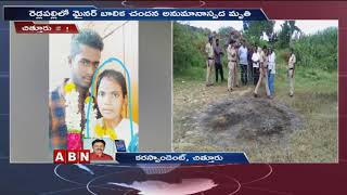 Woman Assassinated by Parents in Honour Killing | Chittoor District