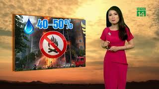 VTC14   Thời tiết 6h 28/03/2018   Miền Nam và vùng cao tây Nguyên lại khô nóng, nguy cơ cháy nổ cao