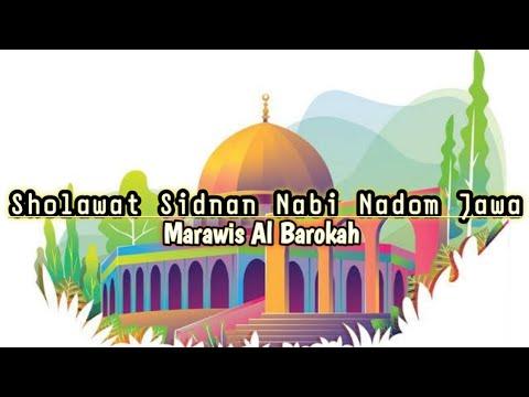 Marawis al-barokah banten Sidnani - Aas, Jairi, Saiman terbaru