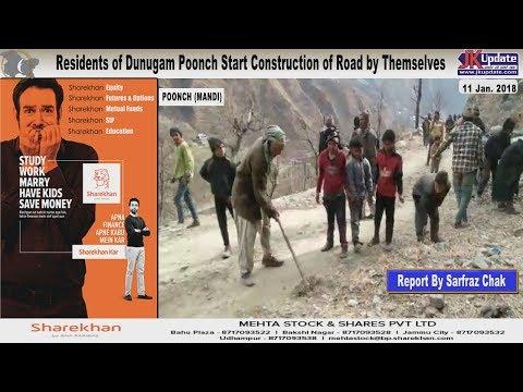 Jammu Kashmir News Round Up 11  Jan 2018