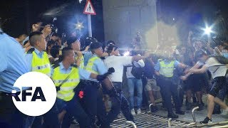 Violence Breaks Out As Police Clear Hong Kong Protesters | Radio Free Asia (RFA)