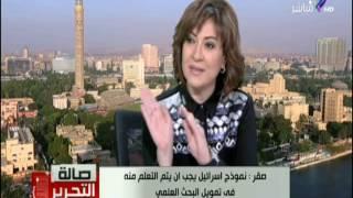 """بالفيديو.. """"صقر"""": الحكومة دعمت مدينة """"زويل"""" بـ3 مليارات جنيه"""