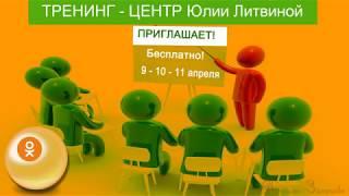 Как Создать Группу в Одноклассниках в 2018