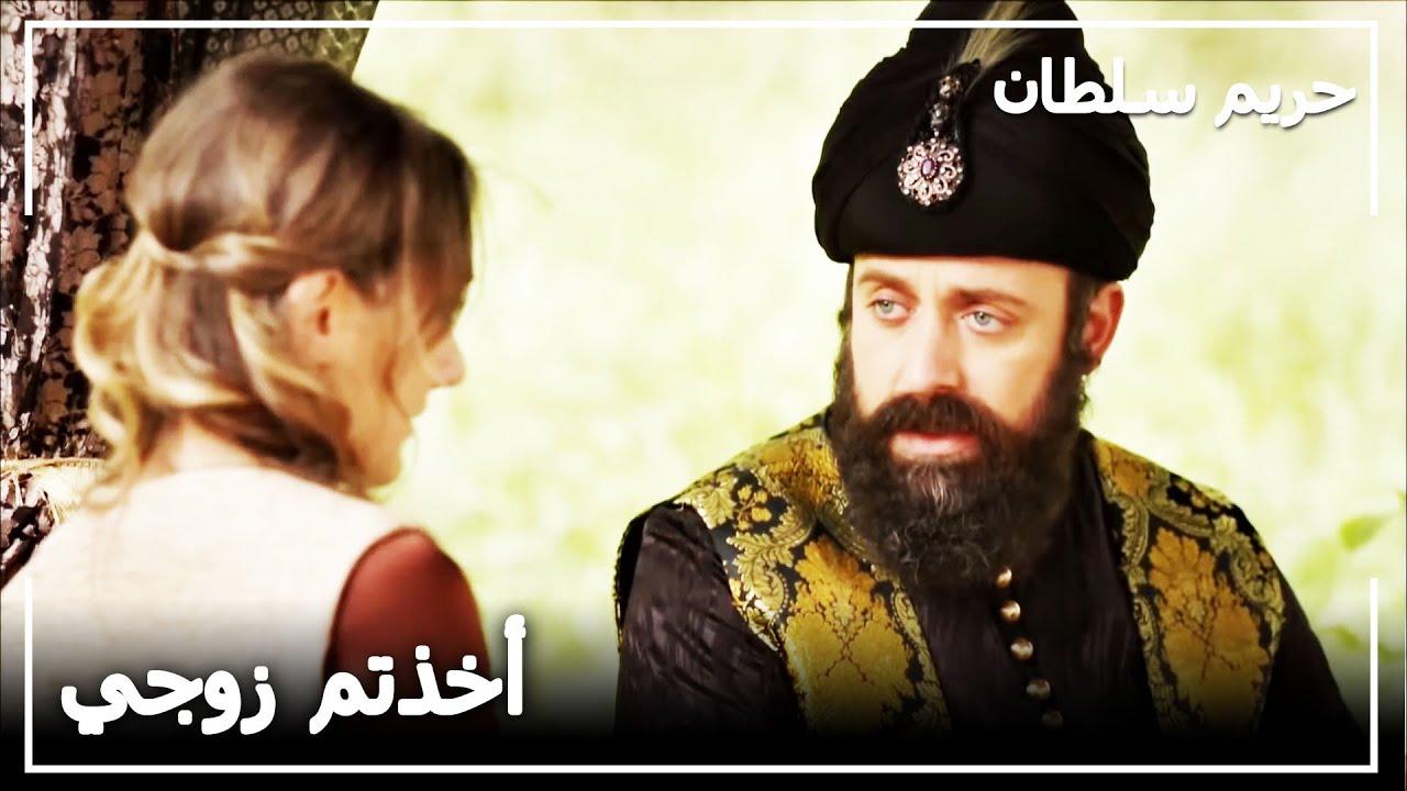 السلطانة بيان غاضبة على السلطان سليمان | حريم السلطان
