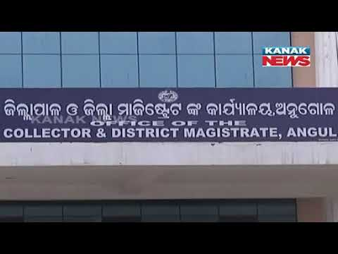 Big Robbery In Angul, Bank Manager Held For Looting Rs60 Lakh From Collector's Bank Account