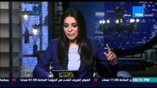 """البيت بيتك - إنجي أنور """" د/ مصطفى راشد يصدر فتوى بان الخمر غير محرم فى الاسلام """""""