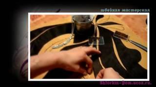 видео урок - шьём шторы. МК аппликация на бандо.(материалы для рукоделия http://kantik.com.ua/ Самые низкие цены в Украине пошив мк Видео урок