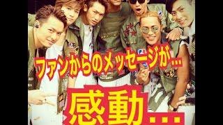 【三代目JSB】小林直己バースデー&6周年にファンからのメッセージが… 超...