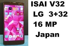 Download - lg v32 video, Bestofclip net