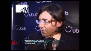 News Блок MTV: Андрей Малахов обидел Альбину Джанабаеву