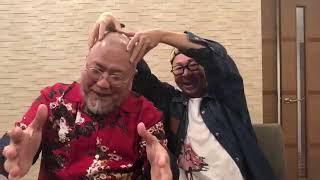 【エネルギーワーク界の巨匠ぱんださんと中庭のスピリチュアル対談】 thumbnail