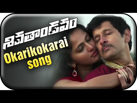Siva Thandavam Full Songs | Okarikokarai Song | Vikram | Anushka | Amy Jackson
