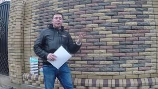 Баварская кладка из кирпича ФАГОТ в проекте забора (видео обзор) +7(495)517-56-01